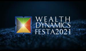 ウェルスダイナミクスFESTA 2021